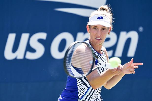 Elise Mertens plaatst zich voor kwartfinales US Open