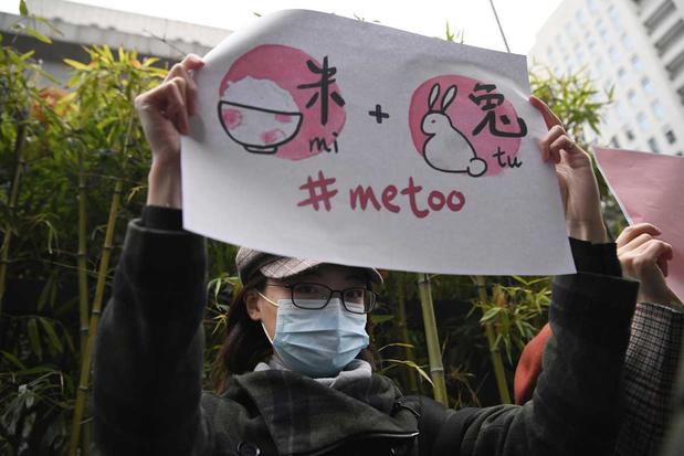 'Vrouwen worden in het Chinese bedrijfsleven seksueel geïntimideerd en ingezet als entertainment'