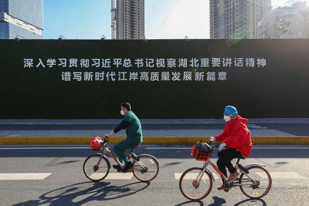 Wereldbank: Chinese groei kan in 2020 terugvallen naar 0,1% en 2020