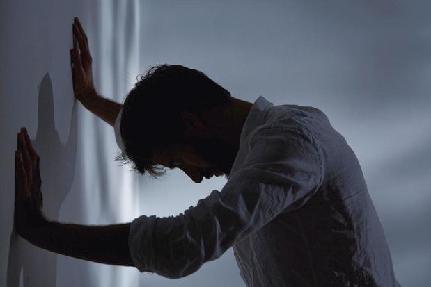 Inégalités de traitement entre patients classiques et psychiatriques