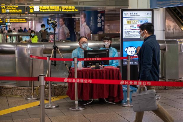 Le réseau sanitaire mondial post-pandémie devrait inclure Taïwan