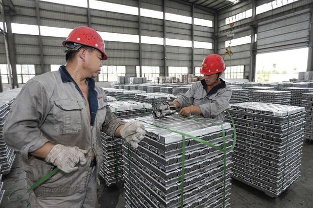 Le cours de l'aluminium à son plus haut depuis 10 ans