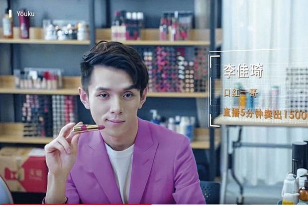 Van Tiktok tot teleshop: in China shop je make-up en kleding via je favoriete influencer