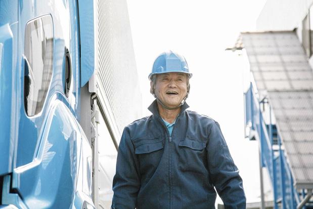 Les clés de la prospérité japonaise