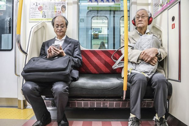 Les visages du Japon (en images)
