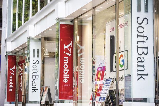 SoftBank lanceert nieuwe accelerator