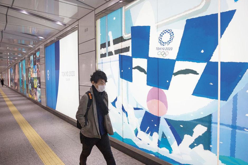 De vloek of zegen van Tokio 202ONE