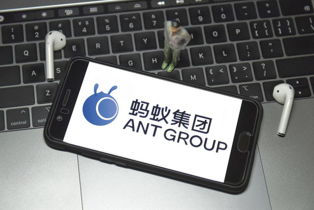 Jack Ma dans le viseur des autorités chinoises