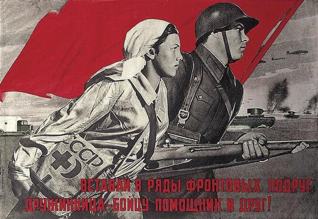 [à la télé ce soir] L'Armée rouge
