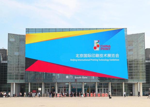 Une imprimerie en ligne chinoise passe une commande record auprès de RMGT