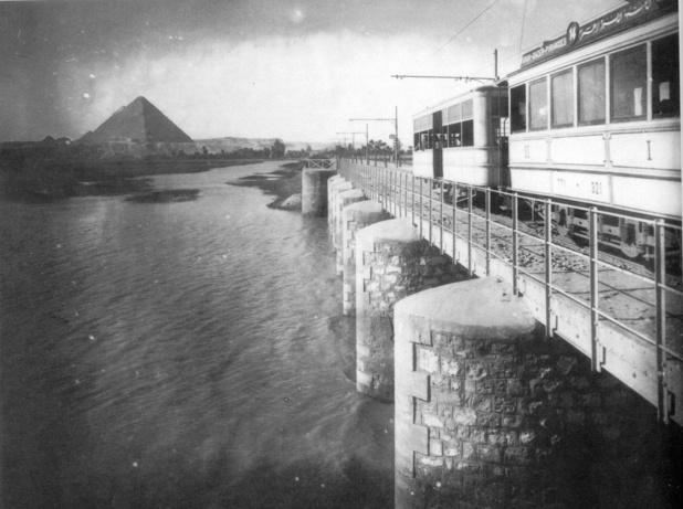 Egyptomanie