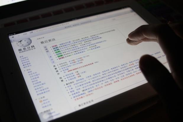 China blokkeert Wikipedia in alle talen
