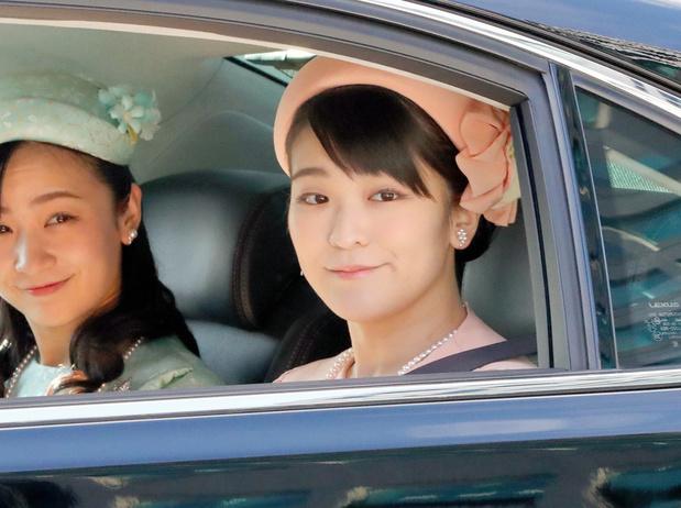 Après des années de controverse, la princesse Mako va se marier fin octobre
