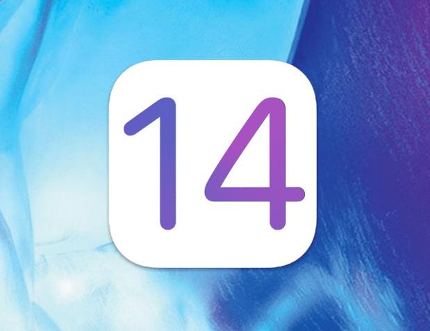 'iOS 14 compatible avec tous les appareils tournant sur iOS 13'