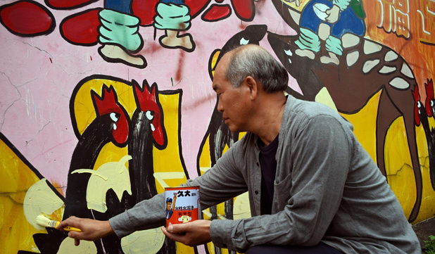 Taiwanese graffiti-artiest transformeert volledig dorp tot kunstwerk