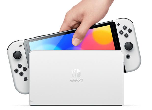 Moins de consoles Switch vendues dans l'attente du nouveau modèle
