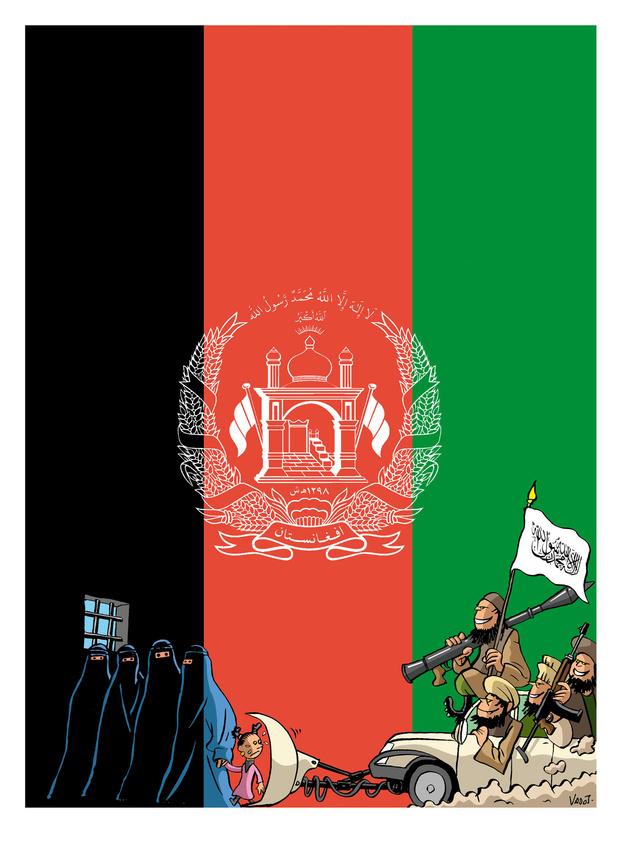 La Vadot de la semaine sur l'Afghanistan