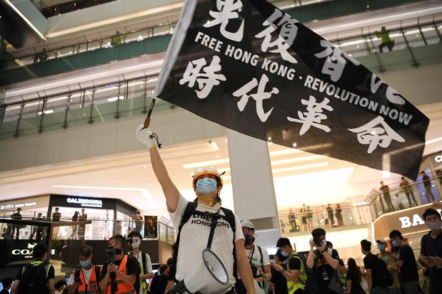 Les protestations à Hong Kong se poursuivent sur les pages de Wikipedia