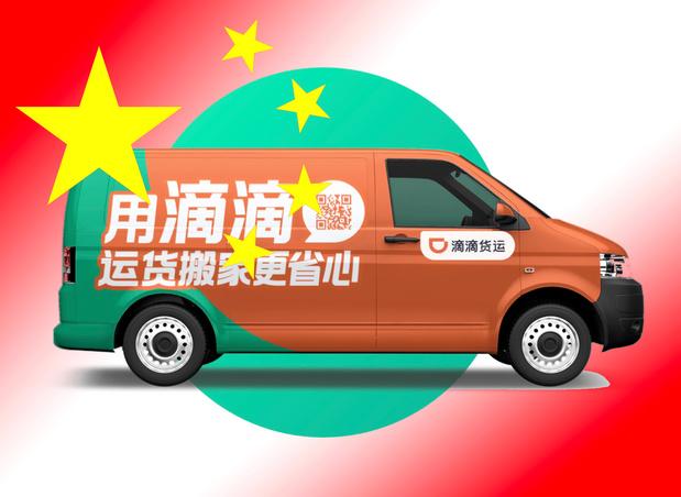 Après Didi, la Chine enquête sur deux autres géants de la tech