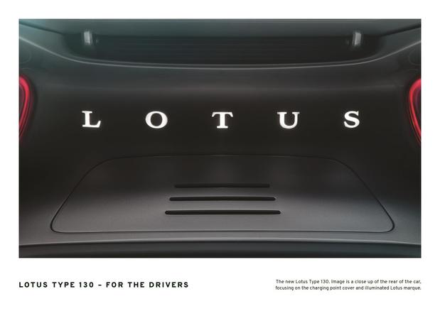 Lotus gaat elektrisch