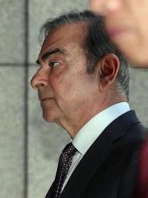Arrestation de Carlos Ghosn - Ghosn perd officiellement son titre d'administrateur de Mitsubishi Motors
