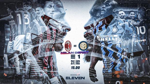 GAGNEZ le maillot de l'AC Milan ou de l'Inter