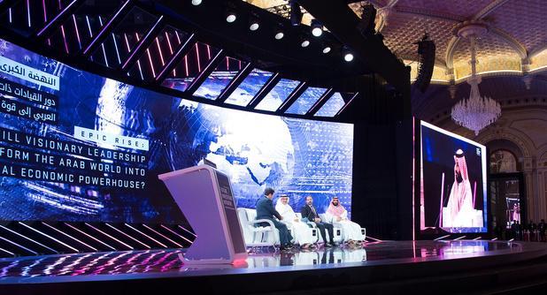 """PDG, magnats de la finance et leaders politiques au """"Davos du désert"""""""