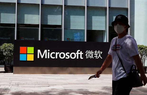 Chez Microsoft, le télétravail, c'est ad vitam aeternam