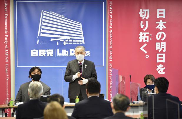 """Les femmes """"ont du mal"""" à être concises: le dérapage du patron des JO de Tokyo"""