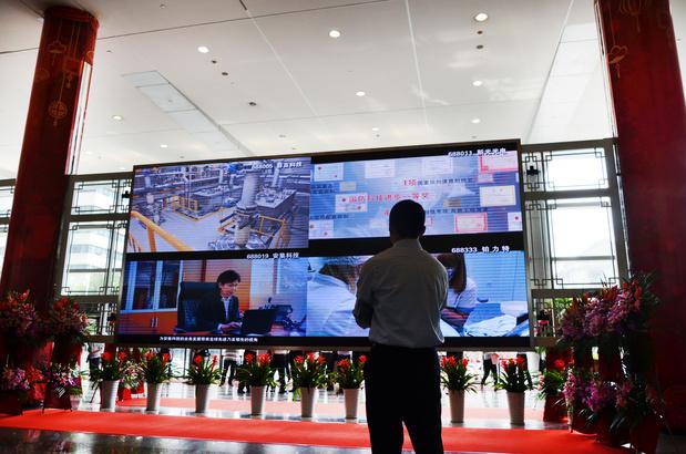 L'économie chinoise redémarre