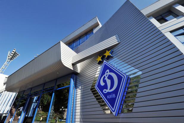 Europa League: voyage à Kiev, capitale du football