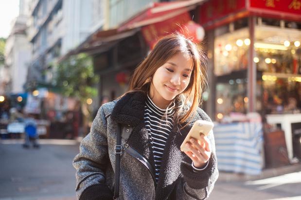 China Telecom staat voor grootste beursgang dit jaar