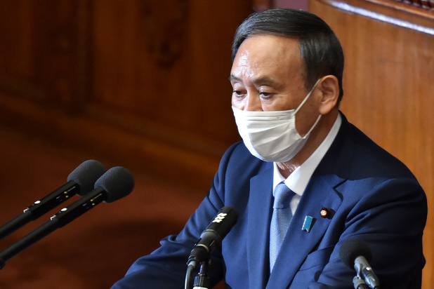 Japan wil tegen 2050 klimaatneutraal zijn