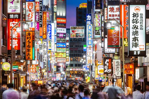 Op trip door Tokio: zes toegangspoorten tot een nieuw universum