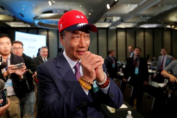 Le fondateur de Foxconn ne sera pas le président de Taïwan