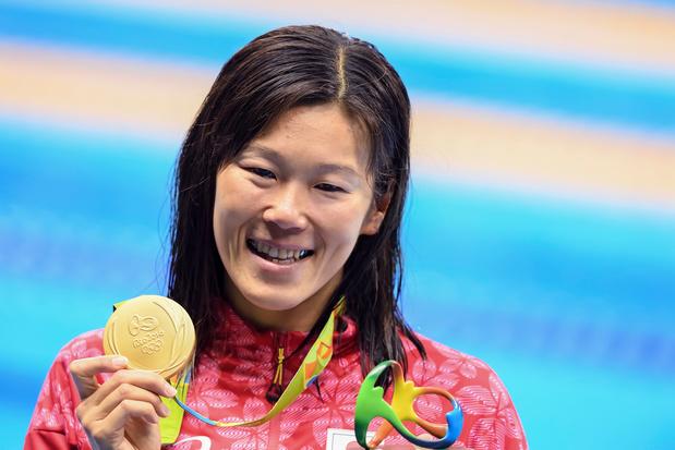 Une ruée vers l'or japonaise historique lors des JO: 17 médailles dont 9 en judo