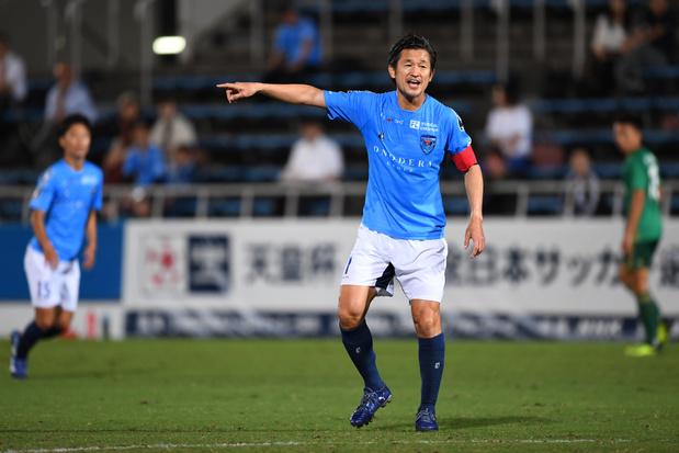 Japanse tweedeklasser Yokohama FC speelt met spits van... 52 jaar
