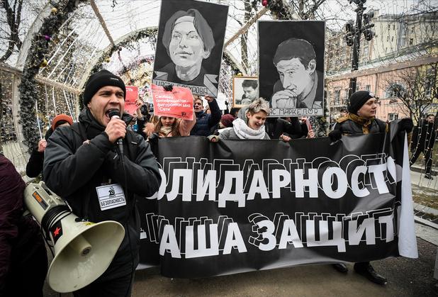 """Un millier d'opposants manifestent à Moscou aux cris de """"Poutine, dehors ! """""""