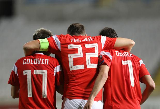 Le drapeau russe à l'envers sur le maillot de l'équipe nationale