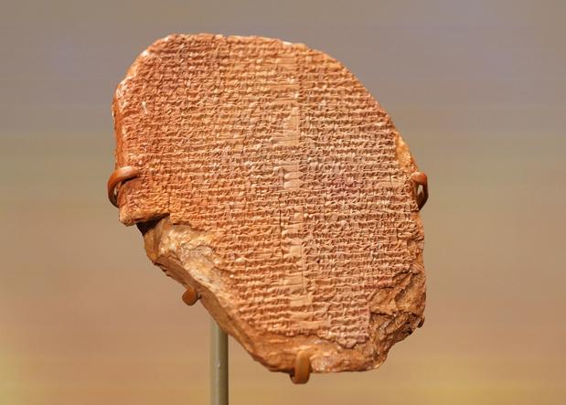 VS geven Gilgamesj-kleitablet terug aan Irak