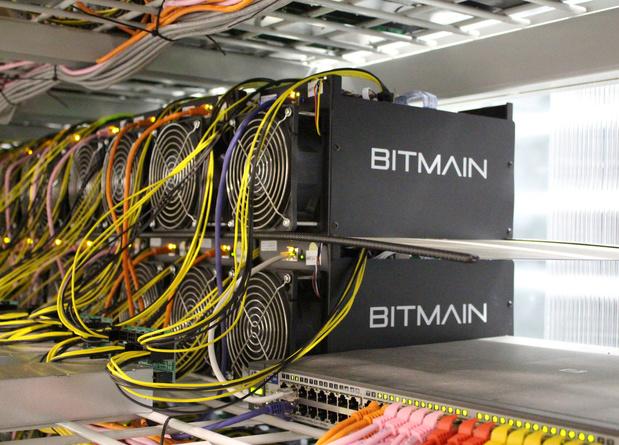 Le fondateur de Bitmain licencié inopinément