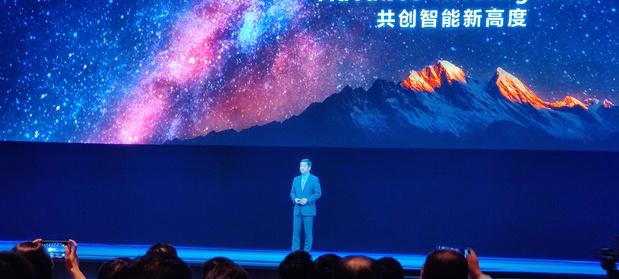 Huawei stelt nieuwe AI-cluster voor