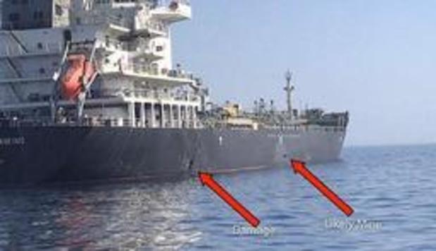 Le pétrolier japonais, cible d'attaques en mer d'Oman, en route vers les Emirats