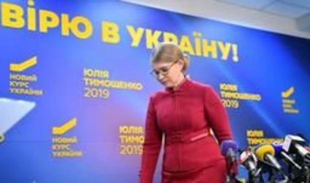 Présidentielle en Ukraine: Ioulia Timochenko reconnaît sa défaite