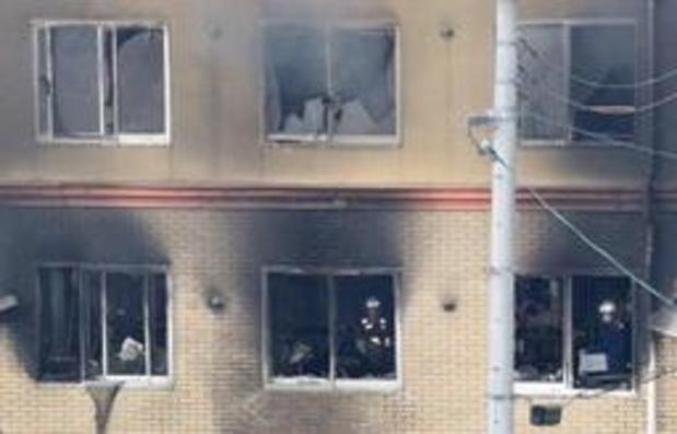 Incendie d'un studio d'animation au Japon: le bilan monte à 24 morts
