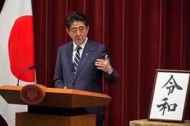 """Japon: la nouvelle ère impériale s'appelle """"Reiwa"""""""