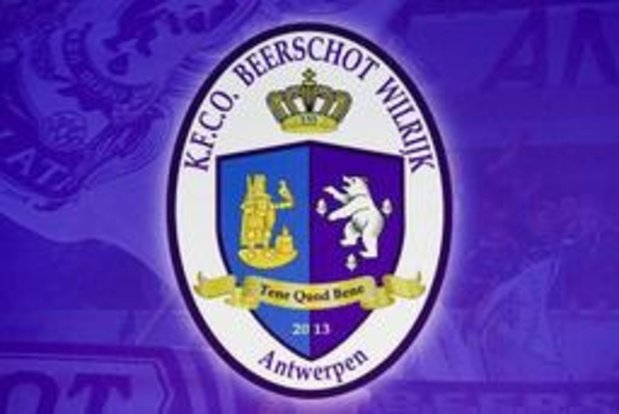 Suspicion de fraude dans le milieu du football belge - Les séries en D1A et D1B ne peuvent pas encore être définitives