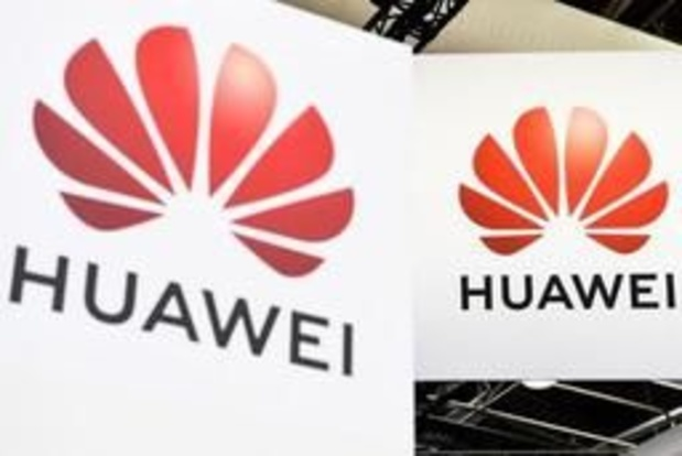 Le fabricant de puces allemand Infineon aurait suspendu ses livraisons à Huawei
