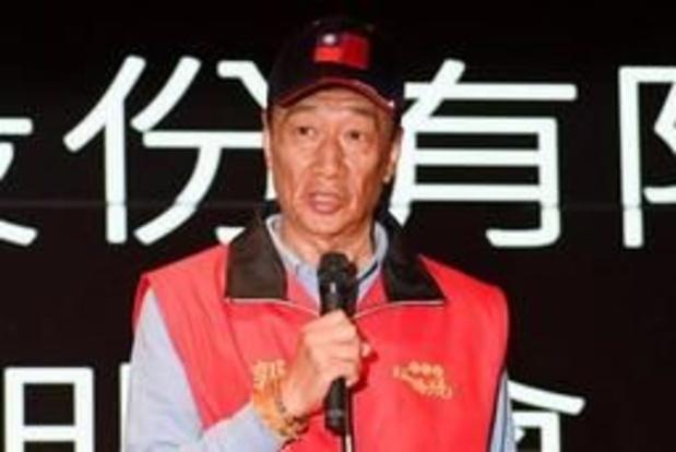 Le patron de Foxconn annonce sa candidature à la présidence de Taïwan