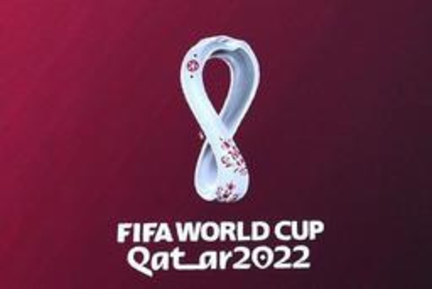 WK voetbal 2022 - FIFA maakt logo bekend